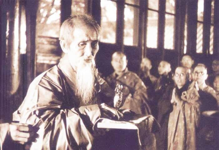Hòa Thượng Hư Vân