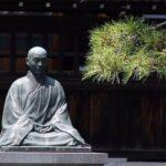 Thiền sư Chí Công