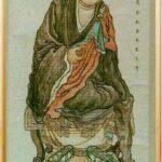Đại sư Thừa Viễn
