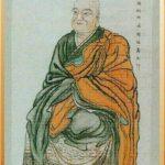Đại sư Vĩnh Minh Diên Thọ