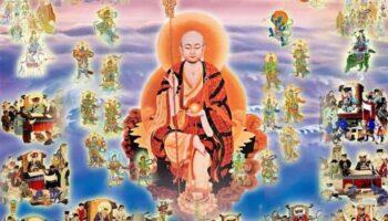 Niệm danh hiệu Địa Tạng Vương Bồ Tát